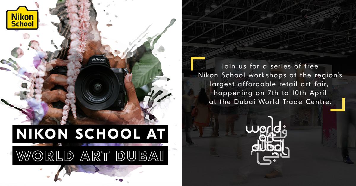 Nikon School | WAD