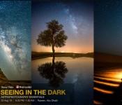Seeing In The Dark - Astro- Photowalk