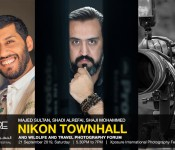 Nikon Townhall and Wildlife and Travel Photography Forum