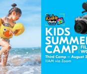 KIDS SUMMER CAMP l Film Making workshop l THIRD CAMP