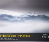 Photography by Purpose - Nature & Wildlife