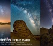 Seeing In The Dark - Astro- Photography Workshop