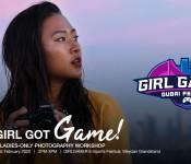 GIRL GOT GAME!